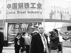 铁矿石公司将优胜劣汰