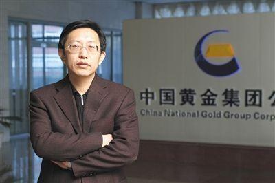 中国黄金总经理宋鑫到上海黄金有限公司调研