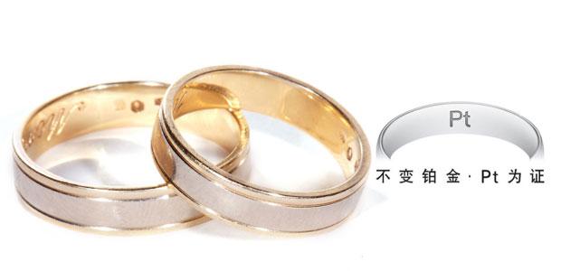 铂金和白金的区别_白金和铂金的区别_白金与铂金的区别_白金和铂金有什么区别_白金和铂金哪个贵_白金好还是铂金好_白金和铂金一样吗