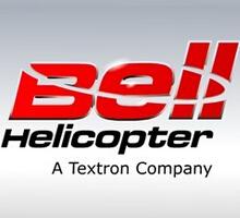 贝尔直升机