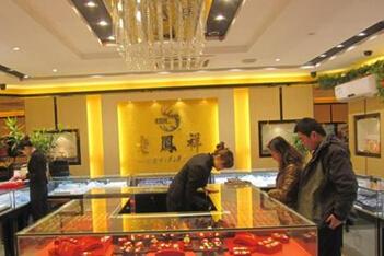 老凤祥黄金珠宝入驻杭州恒德瓶窑广场