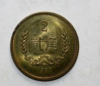 1980年2角硬币价格行情