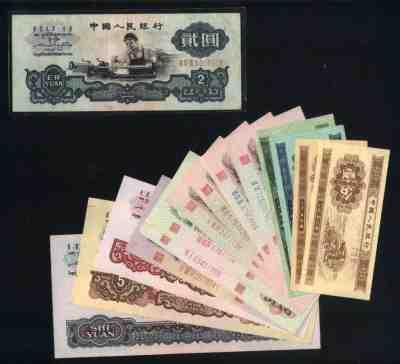 第三套人民币价值