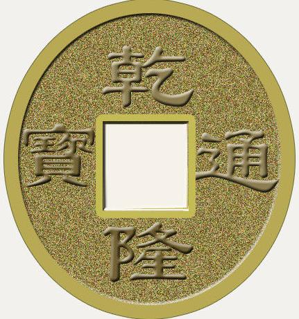 银币是什么