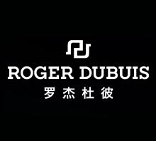 罗杰杜彼Roger Dubuis
