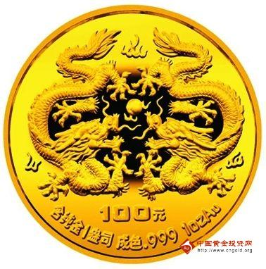 10公斤龙年金币现身拍卖会 起拍价466万