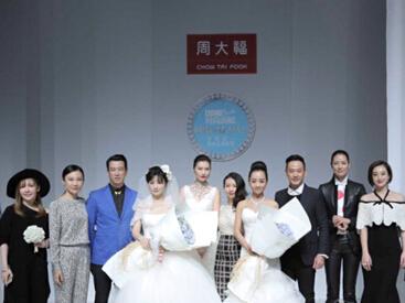 周大福千万珠宝亮相中国国际时装周