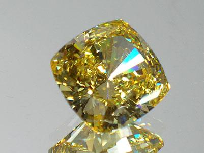 世界上最大的黄钻石