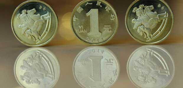马年纪念币发行时间_马年纪念币什么时候发行_马年纪念币发行量_马年纪念币什么时候发行_马年纪念币发行