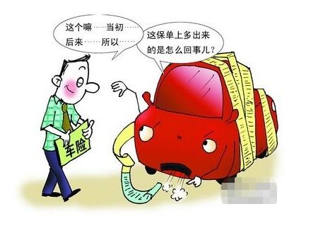 车保险_汽车保险哪些必须买_汽车全险包括什么—金投保险网
