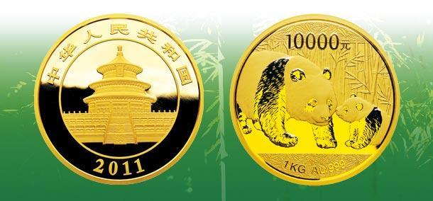 熊猫纪念币_熊猫纪念金币价格_熊猫纪念金币_熊猫金银纪念币