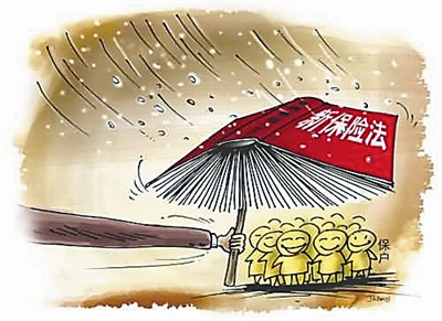 保险法_保险法全文_保险法司法解释二_保险法司法解释一—金投保险网