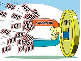 各大银行存款利率_现在银行存款利率是多少-金投银行