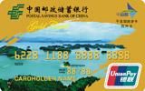 邮储千岛湖旅游联名信用卡(银联,人民币,金卡)_邮储同程旅游信用卡金卡参数-金投信用卡