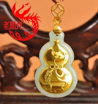 老鳳祥黃金吊墜圖片2、999千足金葫蘆項鏈吊墜黃金