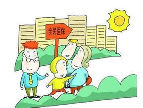 外地人在上海交社保—金投保险网