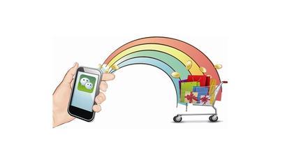 淘宝卖家怎么开通信用卡支付功能