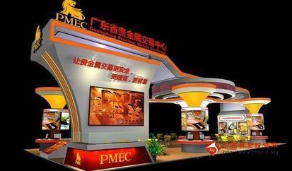 黄金交易-亚洲主要以香港为代表