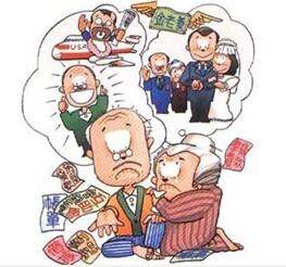 企业退休人员养老金调整方案_企业养老金 上调_企业退休金_一四年企退养老金_企业退休高工养老金—金投保险网