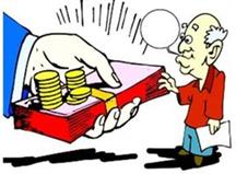 上海养老金查询_上海养老金查询个人账户—金投保险网