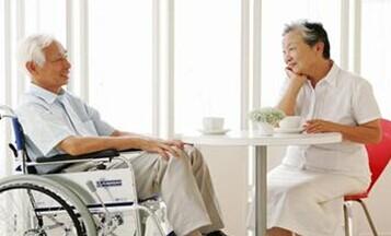 养老保险标准_养老保险缴费年限—金投保险网