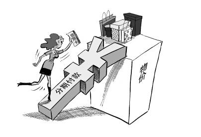 小额投资理财产品_招行小额理财产品_招商银行小额投资理财产品-金投网