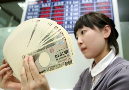 日本汇率_日本汇率换算_日本汇率计算-金投外汇