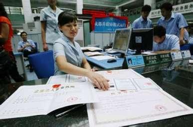 香港公司股权转让税收政策