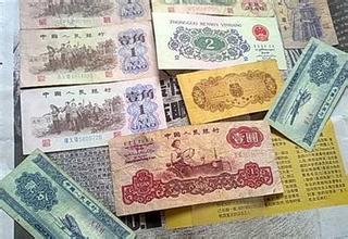 旧版人民币价格表_旧版人民币价格表图-金投外汇