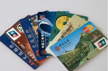 借记卡和储蓄卡的区别_贷记卡和借记卡的区别_准贷记卡和贷记卡的区别_储蓄卡和贷记卡的区别