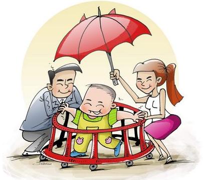 宝宝保险卡—金投保险网