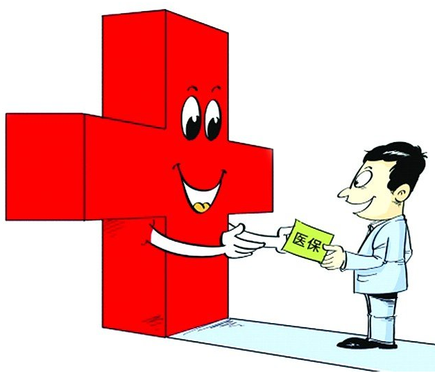 省医保和市医保的区别—金投保险网