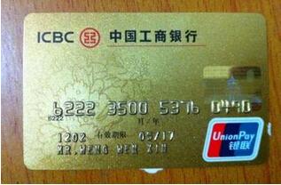 6222开头是什么银行-金投银行