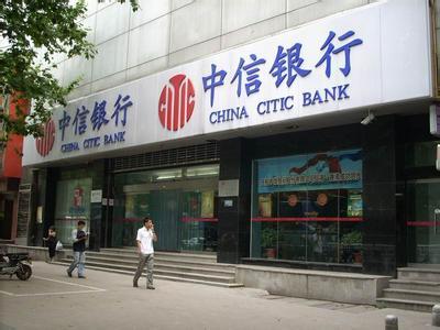 中信银行信用卡申请攻略