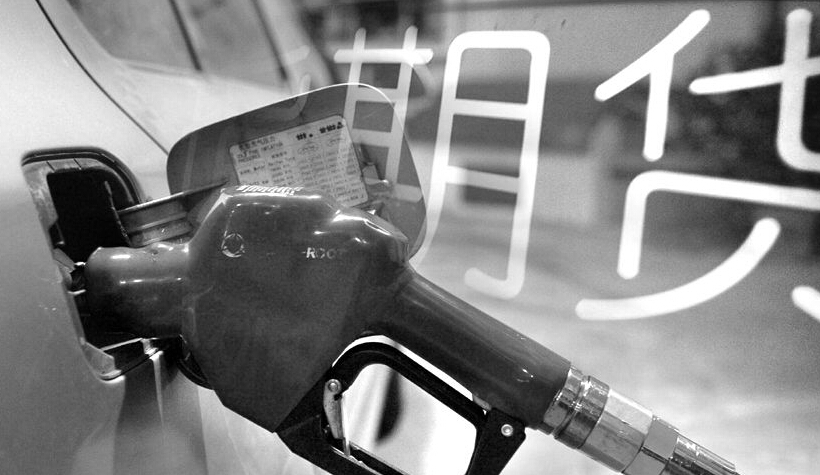 什么是布伦特原油期货