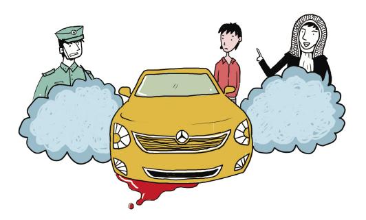 交通事故伤残鉴定标准_交通事故死亡赔偿标准_交通事故伤残等级赔偿标准—金投保险网