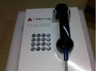 广发银行电话银行-金投银行