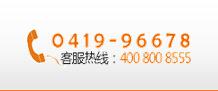 辽阳银行电话银行-金投银行