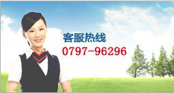 赣州银行电话银行-金投银行