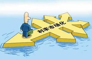 保险业中费率是什么意思-金投保险