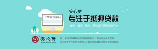 中国人寿财险 有我,财安心 on the App Store
