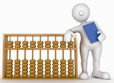 住房公积金利率_住房公积金存款利率-金投保险