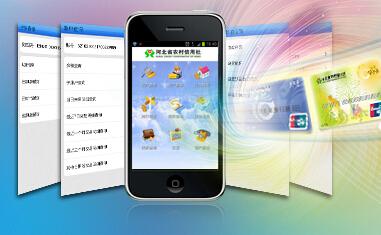 河北省的移动卡在云南怎么查话费和流量