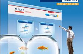 交通银行企业网上银行_交通银行企业网上银行登陆_交通银行企业网上银行怎么开通_交通银行企业网上银行怎么用-金投银行