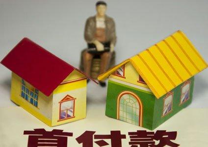 住房公积金有什么好处_公积金买房有什么好处-金投保险