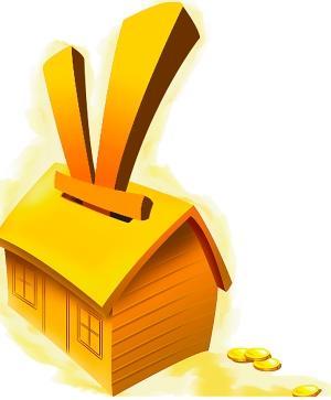 住房公积金有利息吗-金投保险