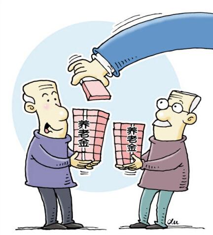养老金并轨后待遇如何衔接?