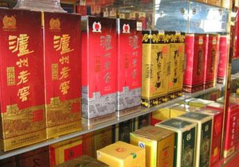 杭州人均可支配收入花销大头是食品烟酒