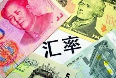外汇怎么开户-前十月我国外汇市场累计成交超167万亿元