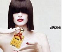 moschino香水_moschino香水价格-金投奢侈品